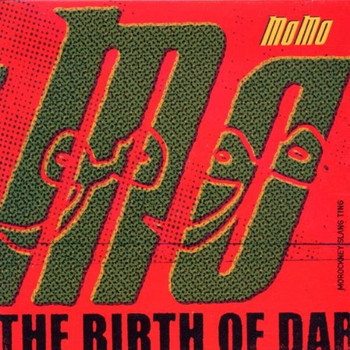 Momo - The Birth of Dar
