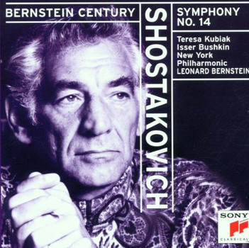 Kubiak - Sinfonie 14