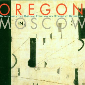 Oregon - Oregon in Moscow