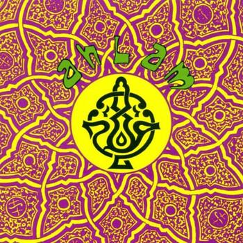 Ahlam - Revolt Against Reason