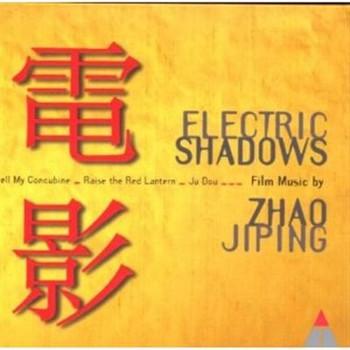 Hu Bing Xu - Electric Shadows - Farewell my Concubine