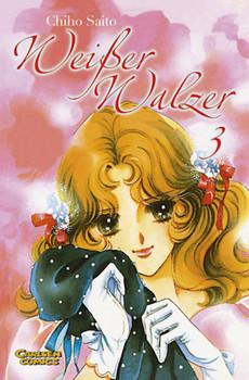 Weisser Walzer 03: BD 3 - Chiho Saito