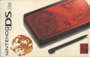 Nintendo DS lite Rojo/negro [Chinese Dragon Edition]