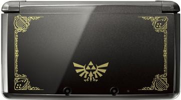 Nintendo 3DS negro [Edición limitada sin juego]