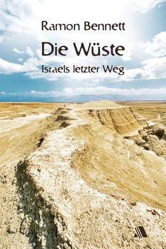 Die Wüste. Israels letzter Weg - Ramon Bennett  [Gebundene Ausgabe]