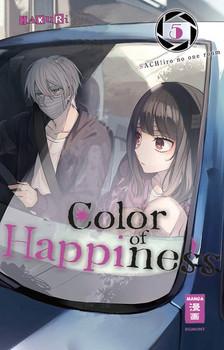 Color of Happiness 05 - HAKURI  [Taschenbuch]