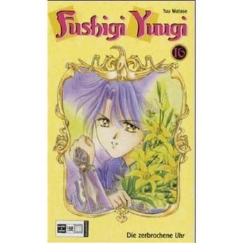 Fushigi Yuugi 16: BD 16 - Yuu Watase