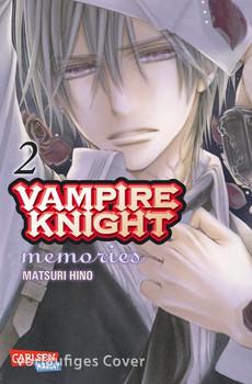 Vampire Knight - Memories 2 - Matsuri Hino  [Taschenbuch]