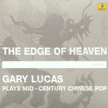 Gary Lucas - The Edge of Heaven