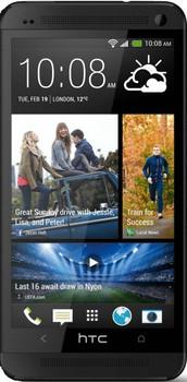 HTC One 32GB plata