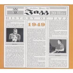 Various - History of Jazz