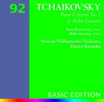 Berezovsky - Klavierkonzert 1/Violi