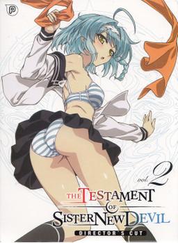 The Testament of Sister New Devil: Vol.2 - Episode 7-13