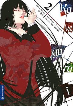 Kakegurui - Das Leben ist ein Spiel 02 - Homura Kawamoto  [Taschenbuch]