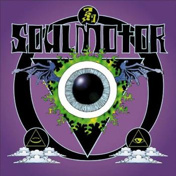 Soulmotor - Soulmotor