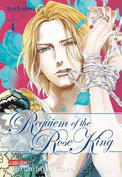 Requiem of the Rose King 4 - Aya Kanno  [Taschenbuch]
