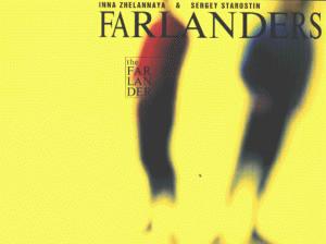 Farlanders - The Farlanders
