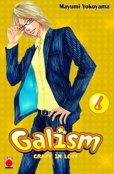 Galism - Crazy in Love 06 - Mayumi Yokoyama