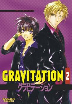 Gravitation 2 - Maki Murakami