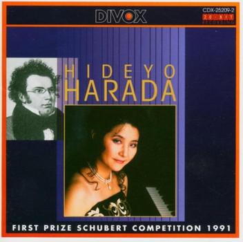 Hideyo Harada (Klavier) - 3. Internationaler Schubert-Wettbewerb 1991 (1. Preis)