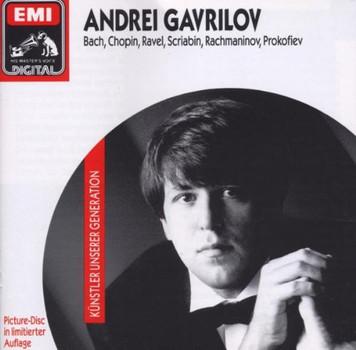 Andrei Gavrilow - Künstler unserer Generation