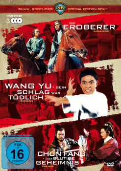 Shaw Brothers Special Edition Box II [3 DVDs]