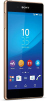 Sony Xperia Z3+ Dual SIM 32GB marrón