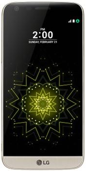 LG H850 G5 32GB goud
