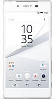 Sony Xperia Z5 32GB bianco