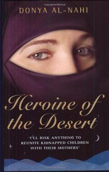 Heroine of the Desert - Al-Nahi, Donya
