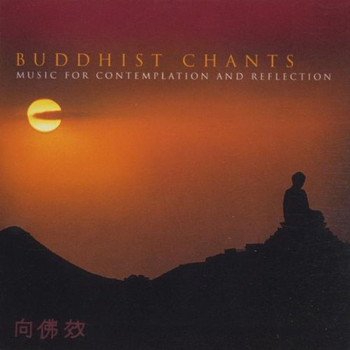 Various - Buddhist Chants