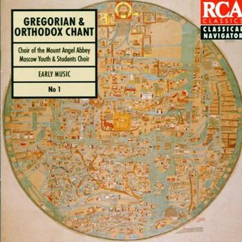 Various - Classical Navigator - Vol. 1: Gregorian & Orthodox Chant