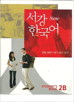 New Sogang Korean 2B Student's Book [Taschenbuch]