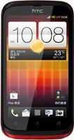 HTC Desire Q 4GB rojo