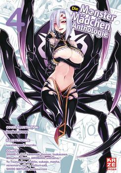 Die Monster Mädchen Anthology 04 - Okayado unda.  [Taschenbuch]