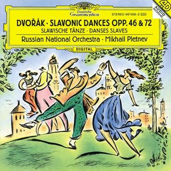 M. Pletnev - Slawische Tänze 1-16 Op. 46 und 72