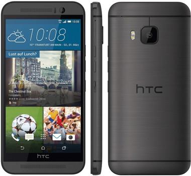 HTC One M9 16GB [Prime Camera Edition] grijs