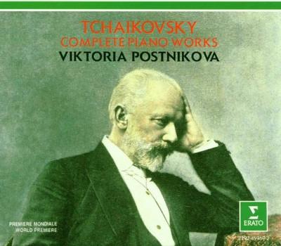 Postnikova - Das Gesamtwerk für Klavier Vol. 1-7