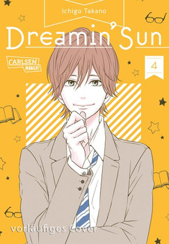 Dreamin' Sun 4 - Ichigo Takano  [Taschenbuch]