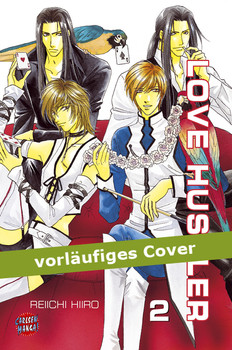 Love Hustler 02: BD 2 - Reiichi Hiiro