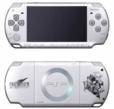 Sony PSP - Final Fantasy Edition