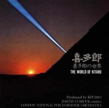 Kitaro - The world of Kitaro