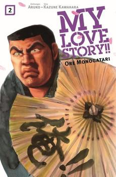 My Love Story!! - Ore Monogatari: Band 2 - Aruko [Taschenbuch]