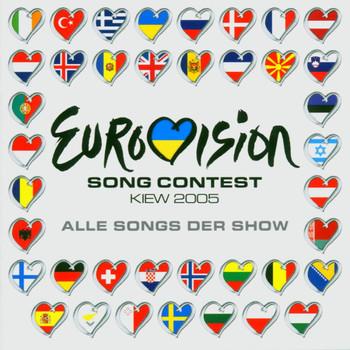 Various - Eurovision Song Contest - Kiev 2005