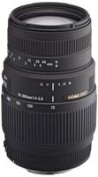 Sigma 70-300 mm F4.0-5.6 DG Macro 58 mm Objetivo (Montura Canon EF) negro