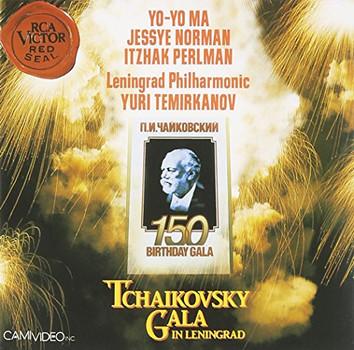 Itzhak Perlman - Tchaikovsky: Gala in Leningrad