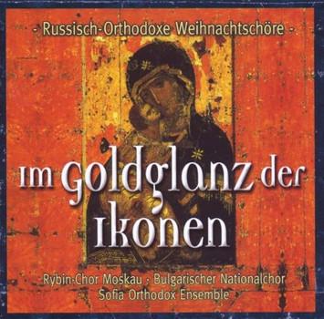 Various - Im Goldglanz der Ikonen
