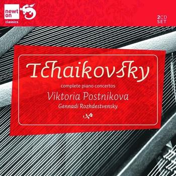 G. Roshdestwenskij - Klavierkonzerte