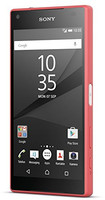 Sony Xperia Z5 Compact 32GB rood