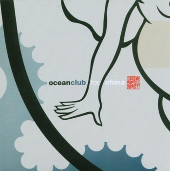 Various - Oceanclub for China